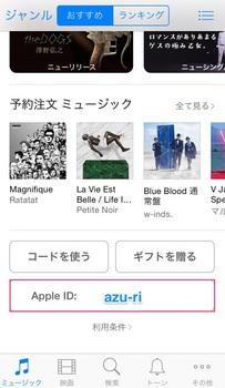 AppleMUSIC1.jpg