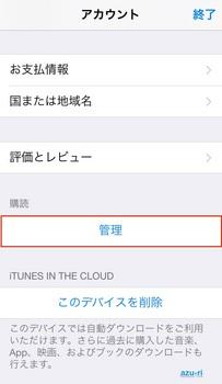AppleMUSIC4.jpg