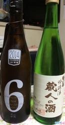 aramasa_kurano.jpg