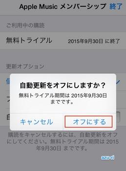 AppleMUSIC6.jpg