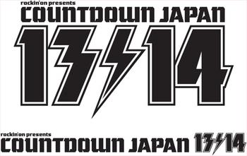 COUNTDOWN JAPAN_13_14_ロゴ.jpg